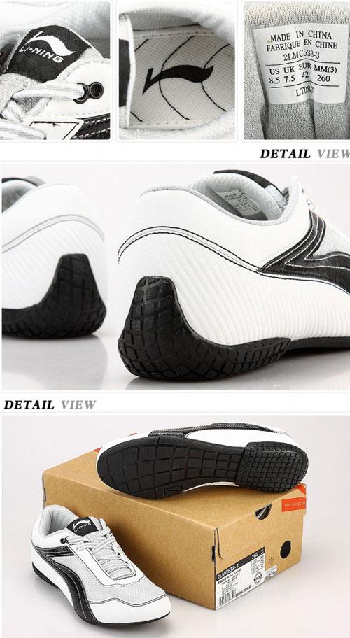 李宁 男子时尚休闲鞋(白色)ax-2lmc533-3
