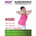 酷奇贝贝3-8岁女童装部分区域招代理批发商